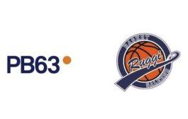 Giovanili femminili 2017-18: Basket Ruggi Salerno e Pallacanestro Battipaglia 63 insieme per un grande progetto