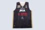 Serie B girone C Old Wild West 2017-18: l'Olimpia Matera sconfitta in trasferta sul campo del Teramo Basket 1960